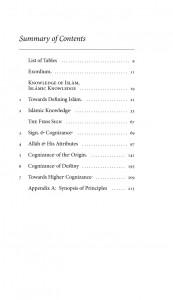 islam cosmology 1