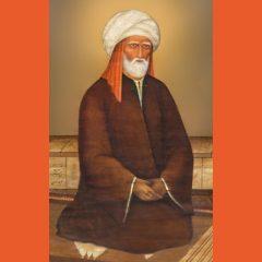 Shaykh Aḥmad ibn Zayniddīn al-Aḥsāʾī