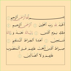 Arabic-Script Typography and Typesetting