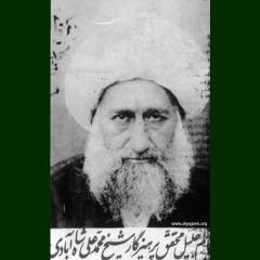 Mīrzā Shāhʾābādī